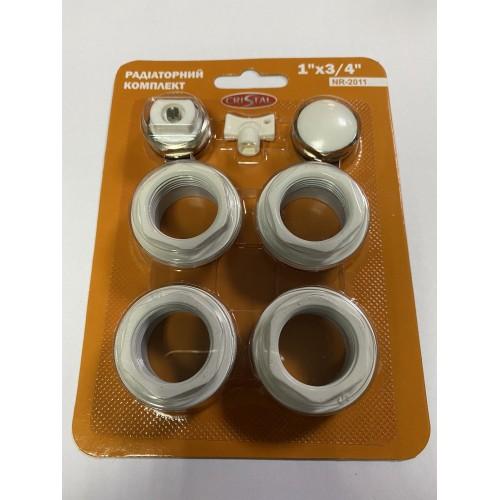 """Комплектующие для радиаторов отопления 3/4""""х1"""" Cristal (футорки)"""