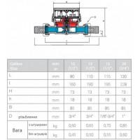 Счетчик холодной воды DN15 110mm GSD8 - B Meters